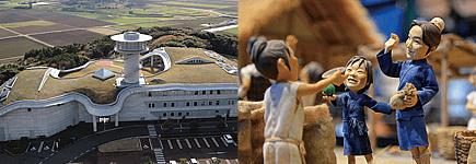 写真:左:上空から撮影した一支国博物館外観。右:弥生時代の服を着た子供と男性のフィギュア。