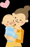 イラスト:赤ちゃんを抱いているお母さん。