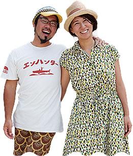 写真:肩を組んで笑っている大川さん夫妻。
