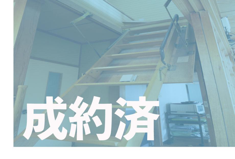 18:かくれ階段のあるお家