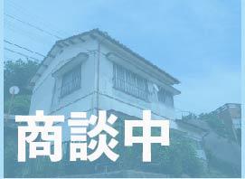 26・文房具屋さんを営んでいた家