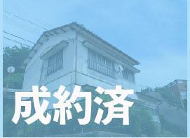 26:文房具屋さんを営んでいた家